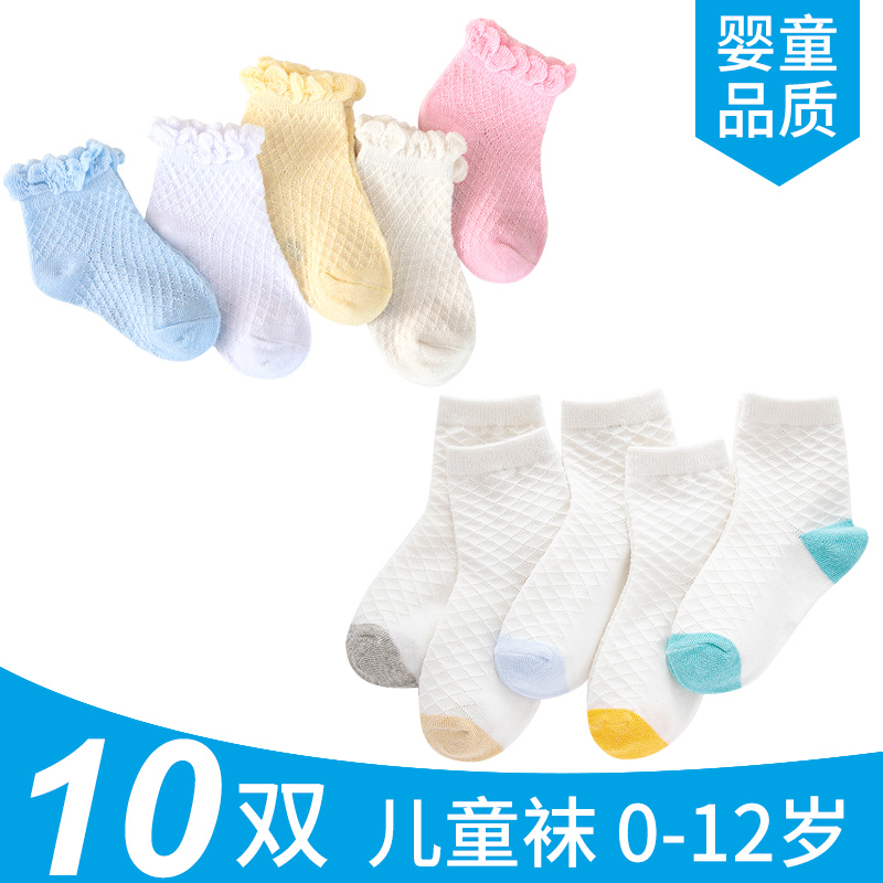 [10 PAIRS] COLOR MATCHING TUBE + LACE TUBE (MESH SECTION)