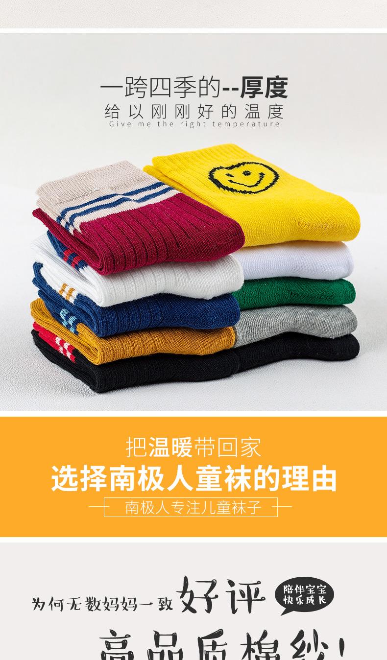 儿童秋冬款加厚纯棉袜子
