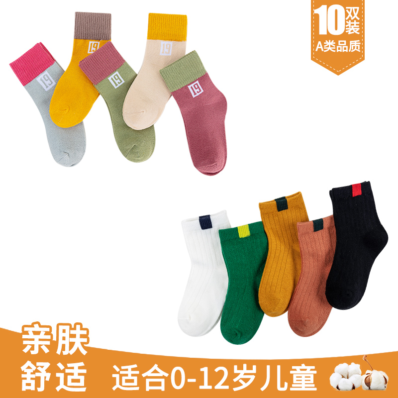 [AUTUMN AND WINTER MODELS] DIGITAL 19+ CLOTH STANDARD TUBE (10 PAIRS)