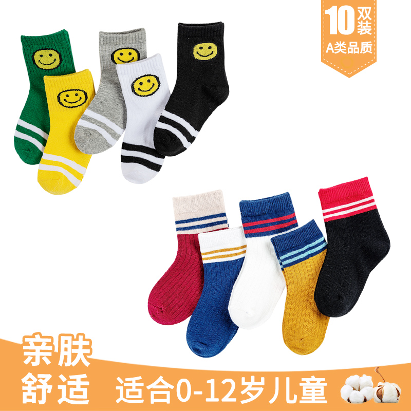 [AUTUMN AND WINTER MODELS] SMILEY TUBE + PARALLEL BAR IN THE TUBE (10 PAIRS)