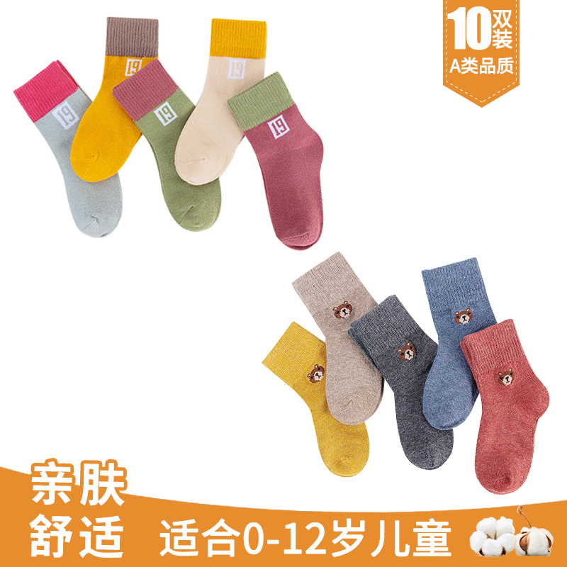 [AUTUMN AND WINTER MODELS] NUMBER 19 + LUOKOU XIONG (10 PAIRS)