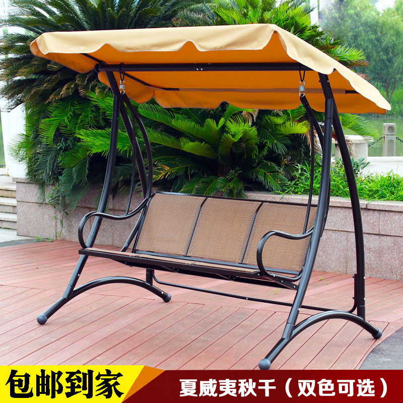 Outdoor Swing Rocking Chair Outdoor Double Triple Balcony Swing Chair  Garden Garden Chair Basket Rattan Chair ...