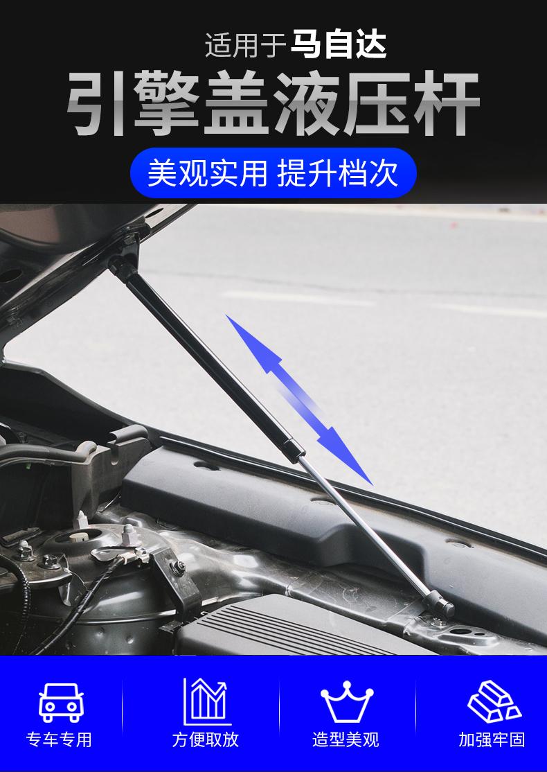 Ty thủy lực chống nắp capo Mazda CX-8, CX5, Mazda 6  2019 - ảnh 1