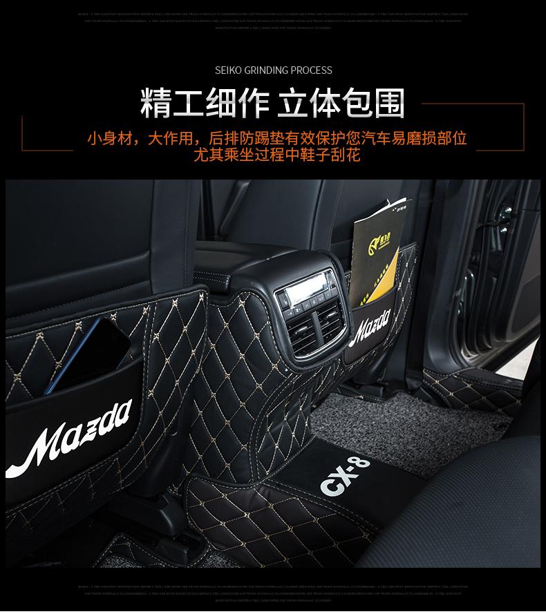 Thảm ốp ghế sau và ốp điều hòa Mazda CX8, Mazda 6 - ảnh 9