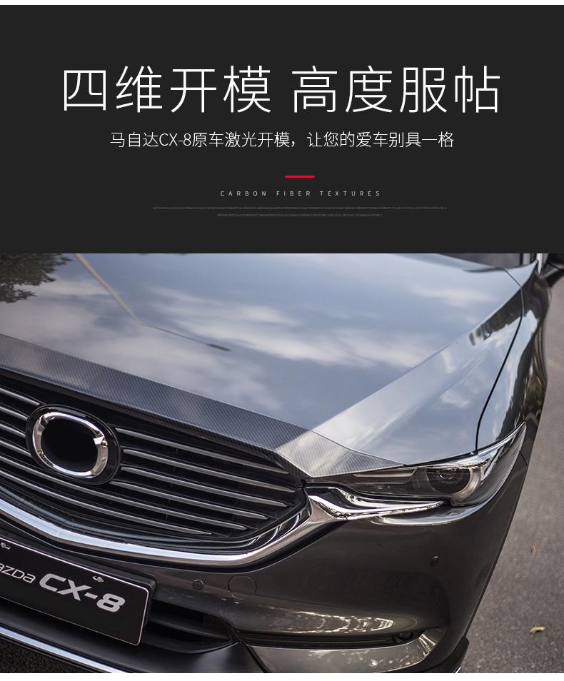 Ốp viền trang trí nắp Capo Mazda CX8 - ảnh 9