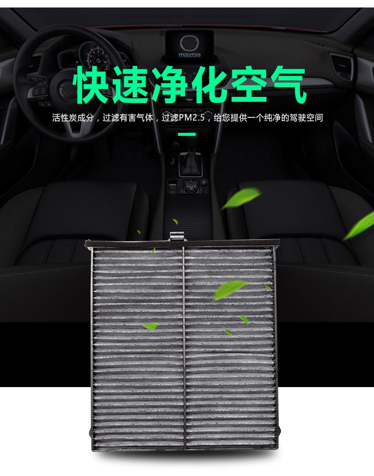 Bộ lọc không khí, bộ lọc điều hòa Mazda CX8 - ảnh 7