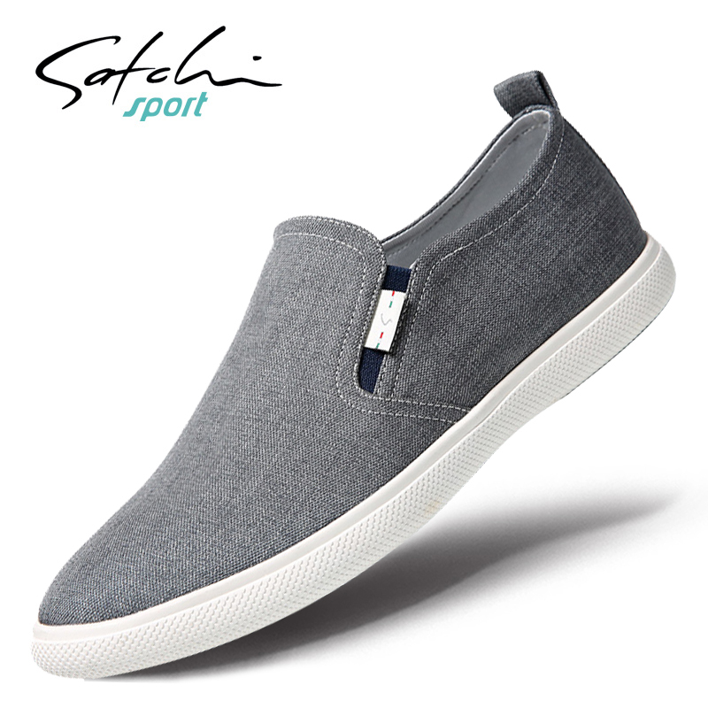 Shatchi Man/'s Canvas Flat Shoes Casual New Boys Style Summer Collection Size 42