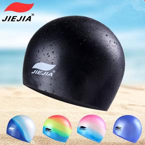 捷佳男女硅胶游泳帽防水多色可选