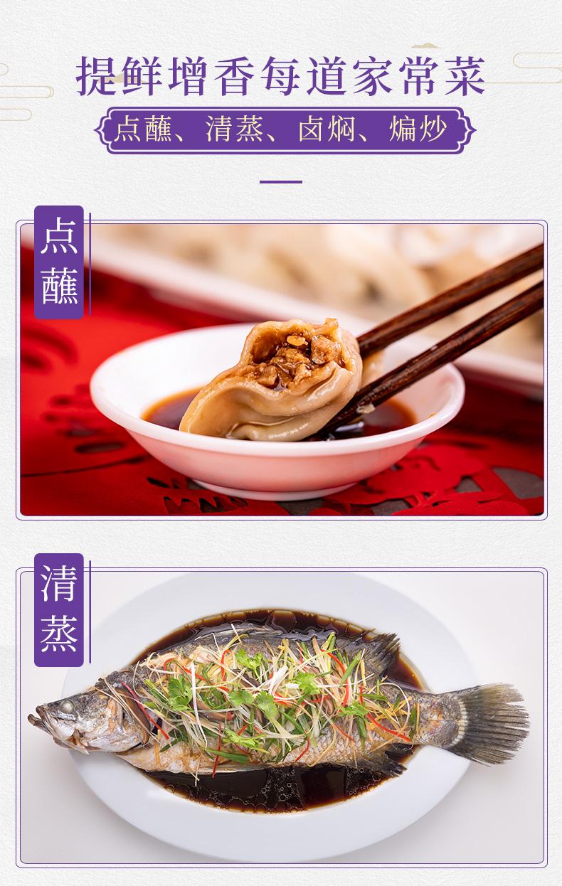 珠江桥牌特级御品头抽生抽家用黄豆酿造酱油小瓶装调味品详细照片