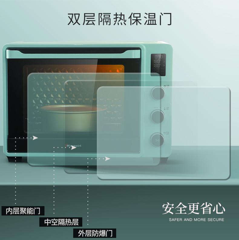 Hauswirt/海氏烤箱_家用智能电烤箱大容量多功能