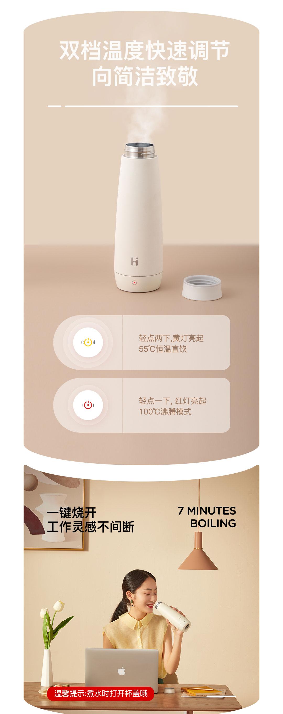 海氏便携式_电热烧水壶家用全自动保温