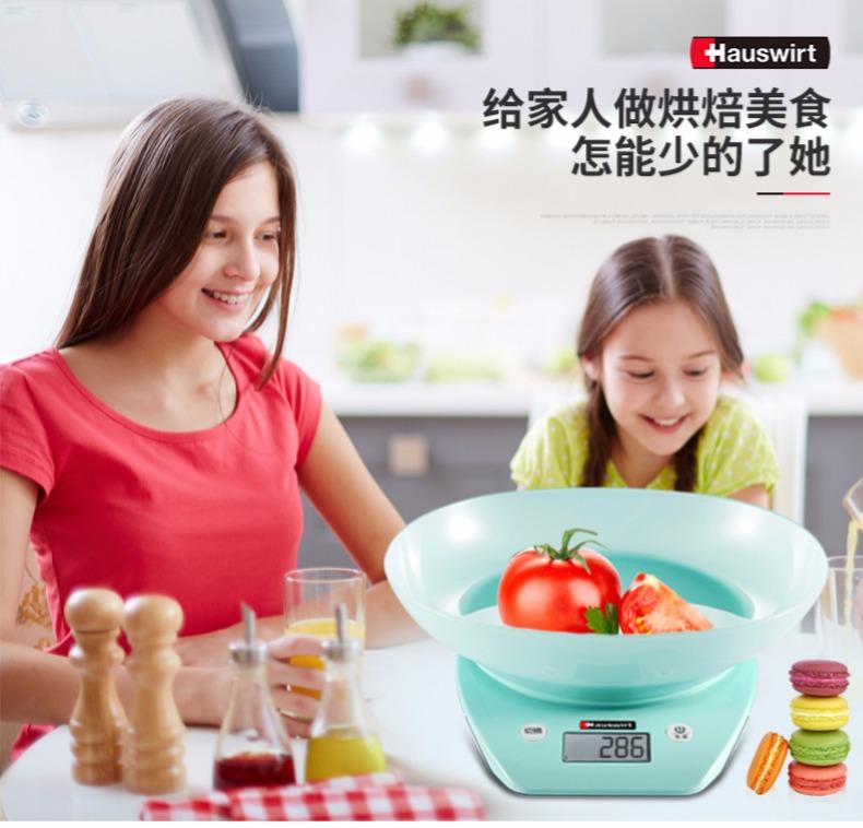 海氏厨房称烘焙电子秤_家用精准