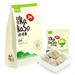 咔咔寿/kakaso酵素梅西梅正品随便孝素梅四季时时清畅净颜青梅果