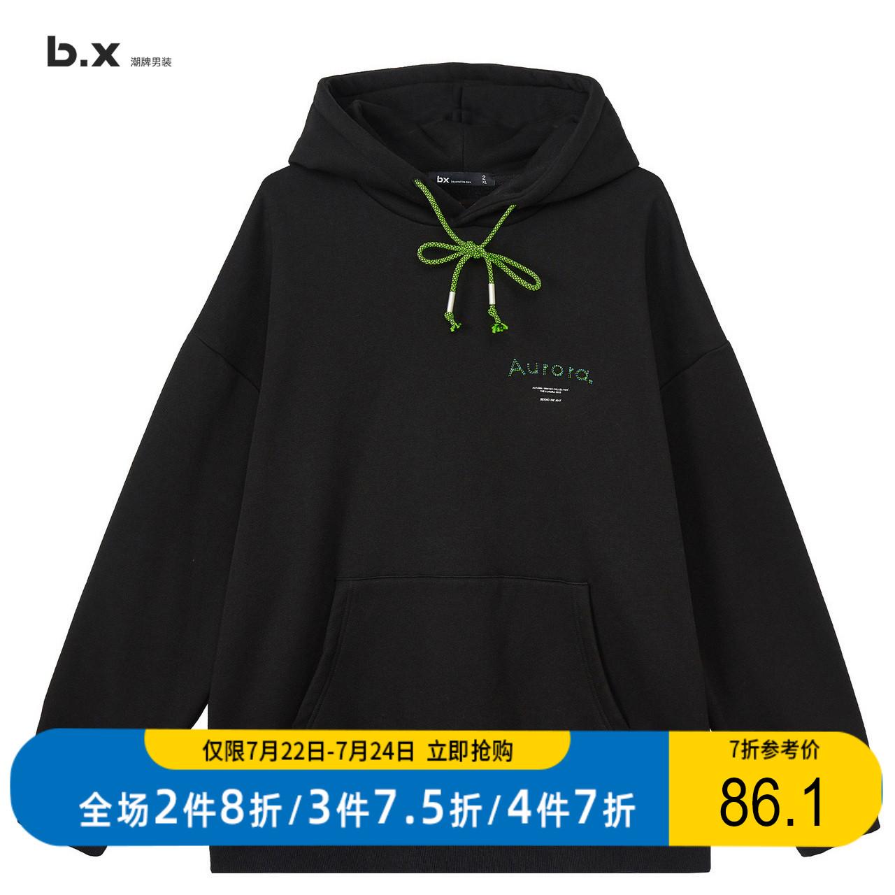 B.X vài chiếc áo hoodie mùa đông phong cách mới cộng với chất béo cộng với xu hướng áo in hình áo len nam chất béo - Áo khoác đôi