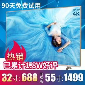 Плазменные телевизоры,  Hd 55 дюймовый 4K жк телевизор 32 42 50 60 65 75 квартира сеть умный wifi поверхности цвет электричество, цена 7271 руб