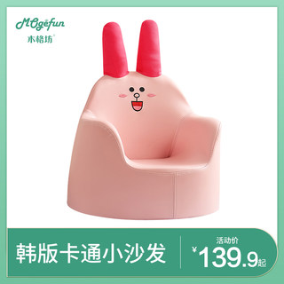 Net red section Korean baby child sofa chair cute little sofa cartoon baby girl princess back mini seat