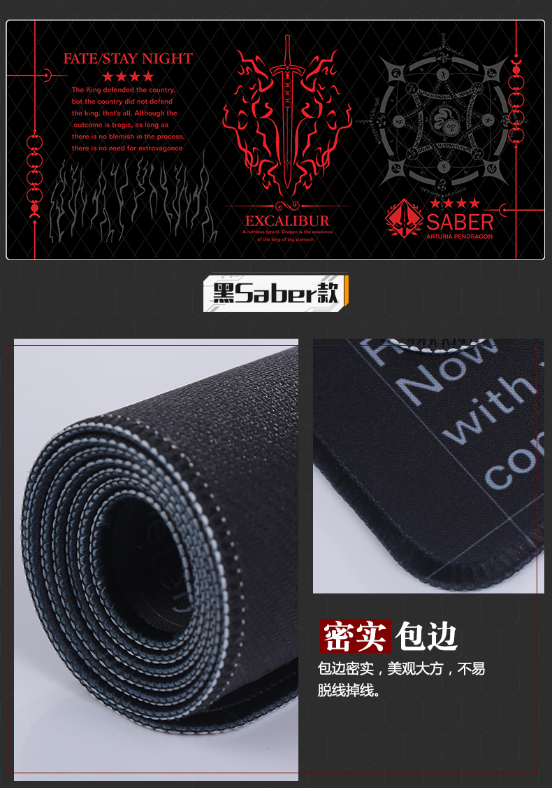 40*90cm Anime Fate//stay night Saber XL Big Mouse Mousepad Black Play Mat Cos