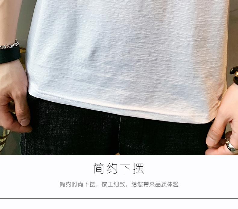 木林森t恤男短袖夏季日装潮牌个性时尚印花士体流打底衫圆领冰丝商品详情图