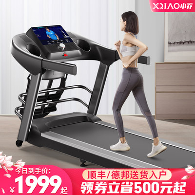 Xiaoya jungle machine multi-function home small folding ultra-quiet home indoor sports gym special A2