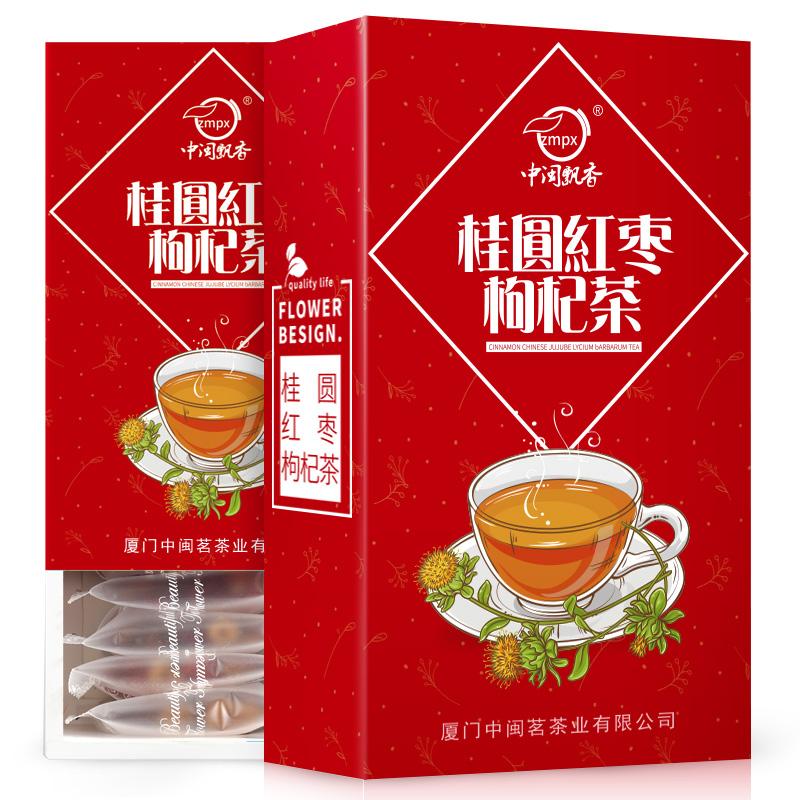 中闽飘香桂圆枸杞红枣茶共三盒540g