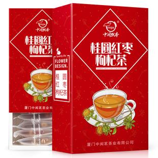 中闽飘香  桂圆红枣枸杞茶12包