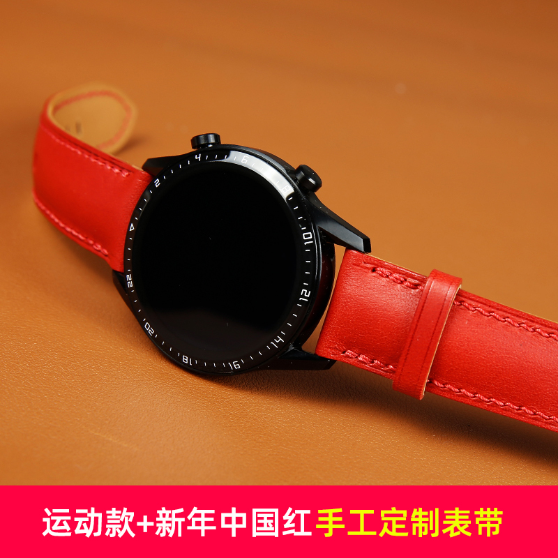 Hand strap! GT2【male】Send Chinese Red Customized Strap
