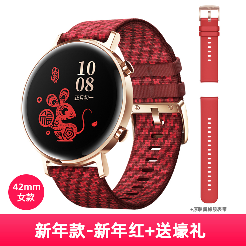Shipped the same day! GT2【Women's-limited edition red】Free original strap gift package