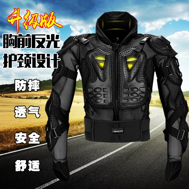 迪拜伦越野摩托车护甲衣服骑行赛车防摔衣防摔服护胸护具盔甲夏季