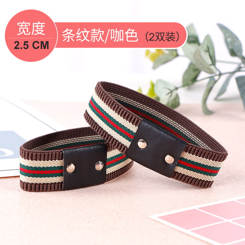 Striped coffee color - 2.5CM wide (2 pairs)