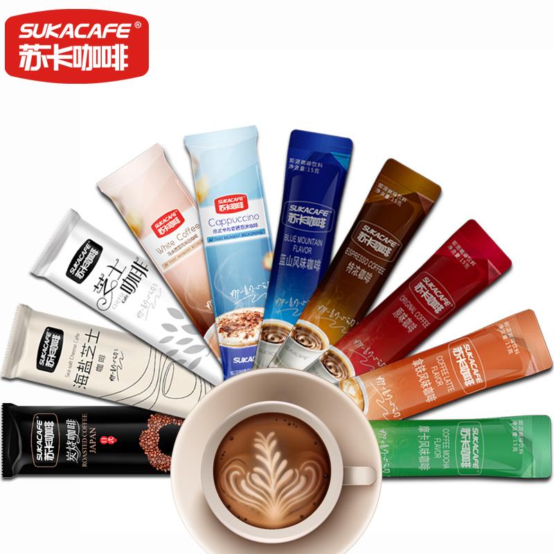 买就送杯 苏卡咖啡10味组合咖啡65条量贩装三合一速溶咖啡粉1060g