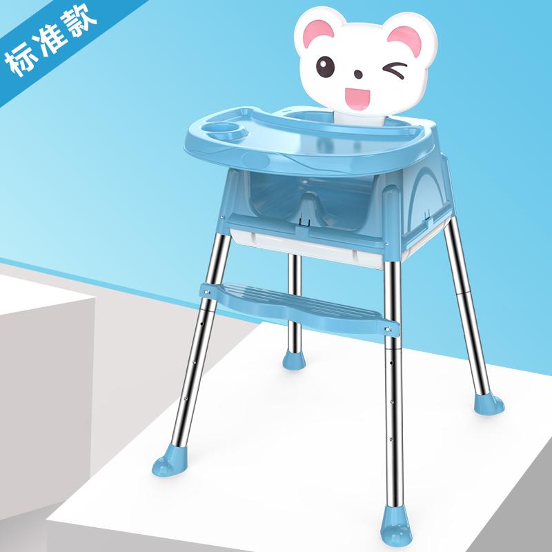 детский обеденный стул детский стульчик портативный Ikea