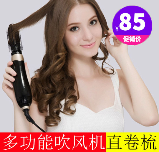 Straight hair dryer Korea the home button bulky multifunction comb type blow molding integrally comb hair dryer