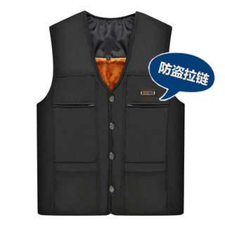 Plus thick velvet winter section of middle-aged men vest elderly grandfather warm winter waistcoat vest middle-aged father loaded