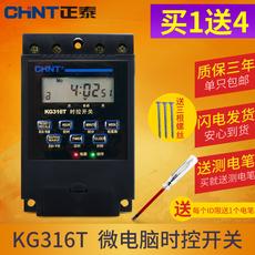 Таймер Chnt 220V Kg316t