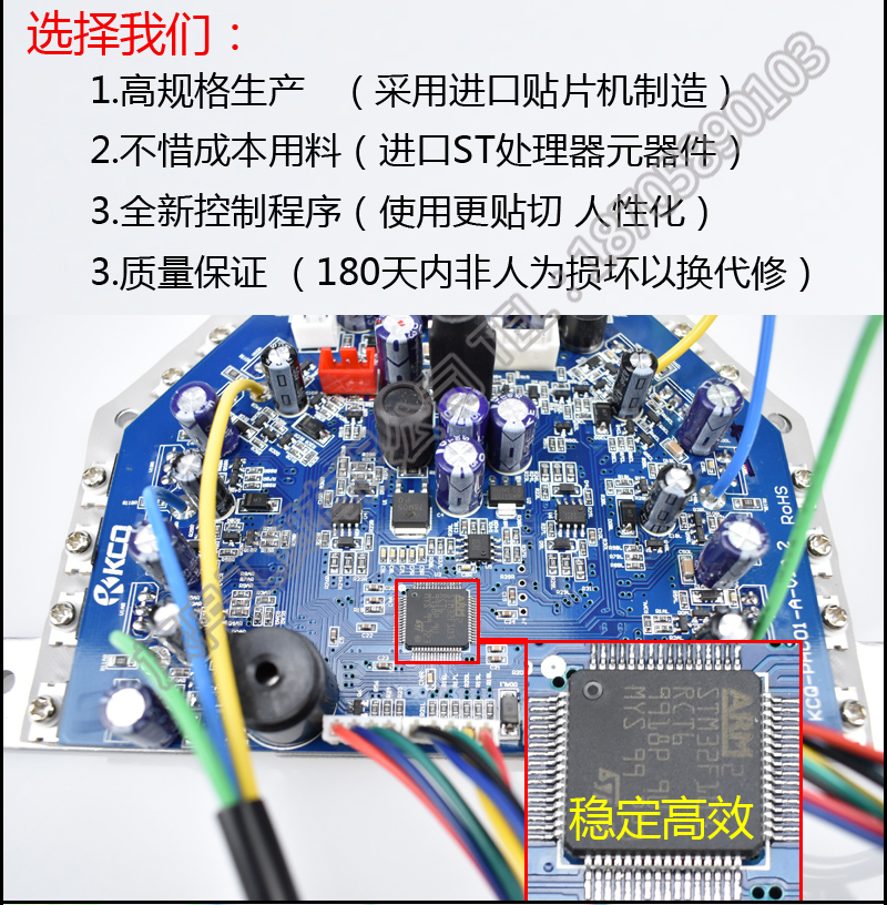 A8A9A10F1 Balancing Vehicle General motherboard controller complete new system balance car circuit board accessories Drive