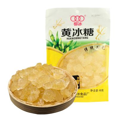 柳冰小粒黄冰糖400g老冰糖酵素花茶柠檬茶冰糖雪梨红烧肉炖煮调味