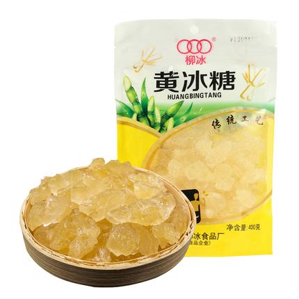柳冰 黄冰糖甘蔗散装冰糖块4斤