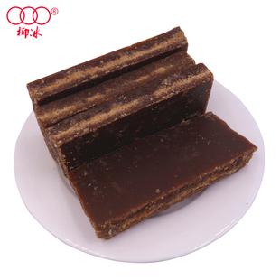 柳冰 6斤广西甘蔗手工土老红糖块黑糖产妇月子经期酵素糖散装