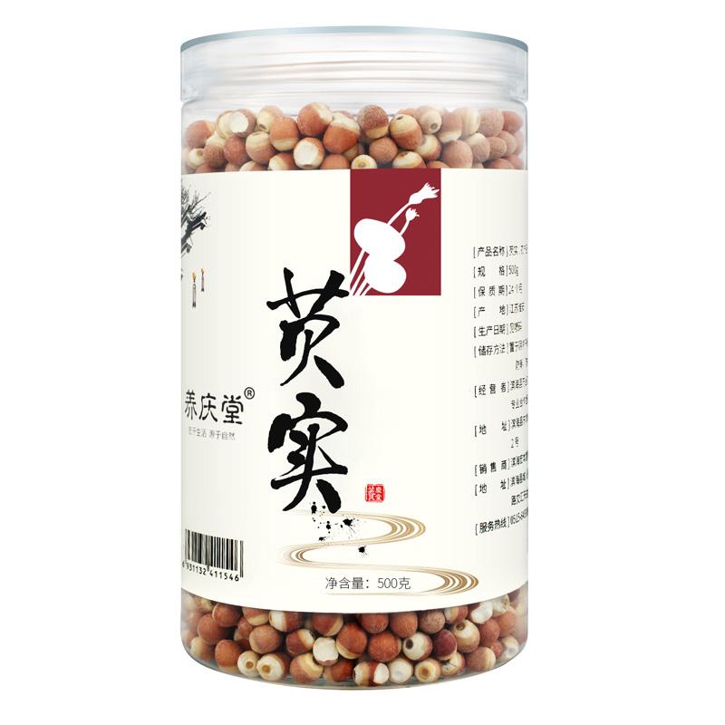 芡实干货500g克欠实米农家自产新鲜开边茨实配薏米红豆茯苓鸡头米,免费领取25元淘宝优惠卷