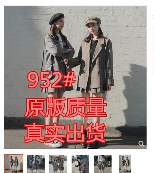 网红chic休闲格子小西装外套女韩版宽松洋气时尚套装百褶裙两件套