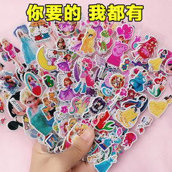 Kindergarten Reward Sticker Girl Frozen Sticker Child Sticker Cartoon Small Paste 3D Bubble Sticker