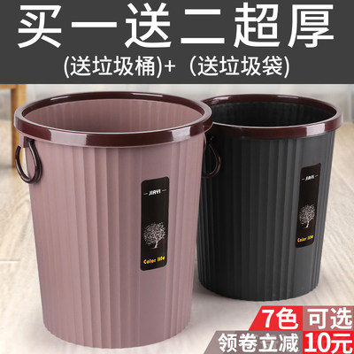 European creative trash can house without cover large classification commercial hotel living room kitchen bathroom toilet office