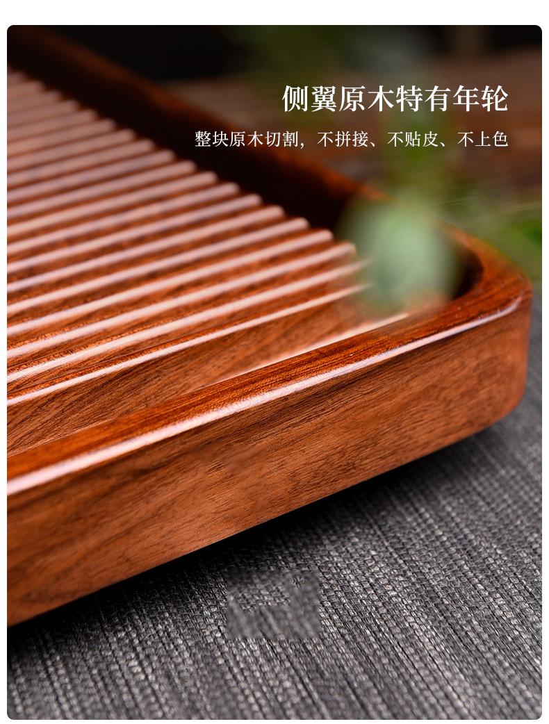 Ceramic story household solid wood tea tray was dry drainage and small tea table kung fu tea set hua limu tea tray