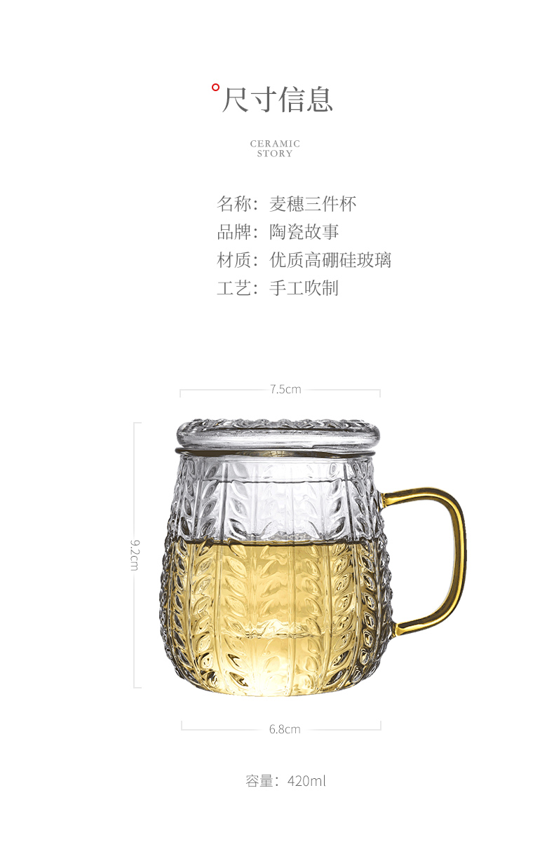 Ceramic story glass separation water cup tea tea cups with cover filter household hammer cup individual cup