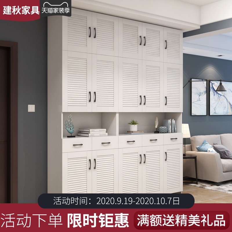 Blind door shoe cabinet Xuanguan cabinet locker large-capacity combination shoe cabinet door room cabinet custom high shoe cabinet.