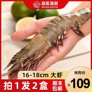 Black Tiger Shrimp Super Large Fresh Prawns Sea Prawns Tiger Shrimp Grouper Shrimp Nine Shrimp Shrimp Vietnamese Shrimp Seafood Aquatic Products Quick Frozen
