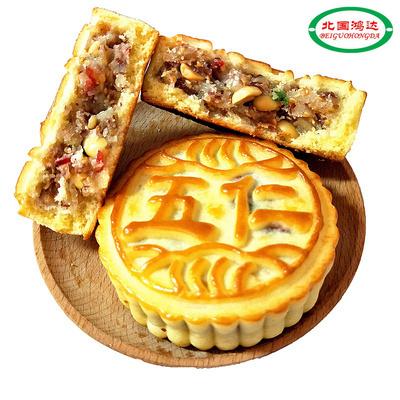 【八种口味】东北老式月饼100g*5枚