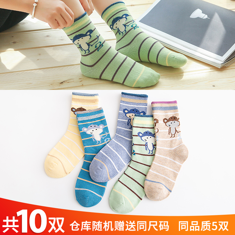 10 PAIRS OF COTTON SOCKS SN6006
