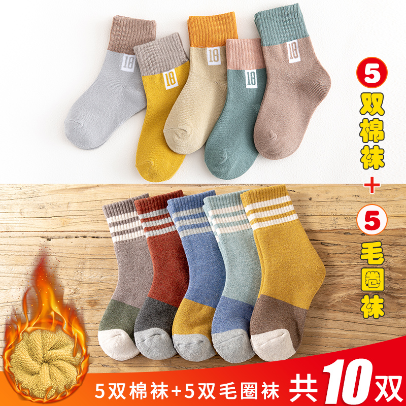 10 PAIRS OF  5 COTTON SOCKS SN8181+5 DOUBLE TERRY SOCKS SN7029