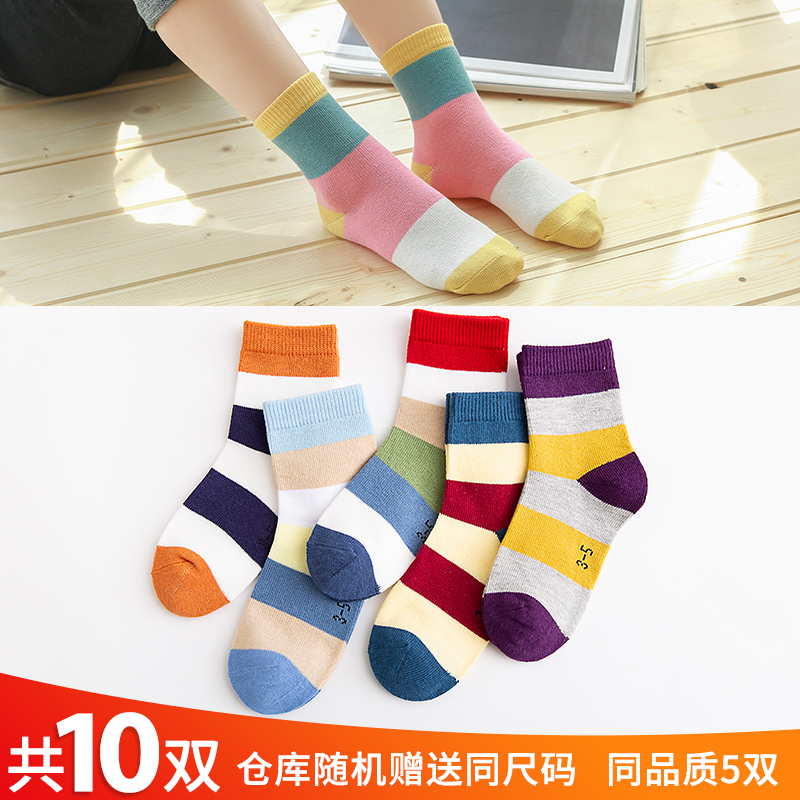 10 PAIRS OF COTTON SOCKS SN6043